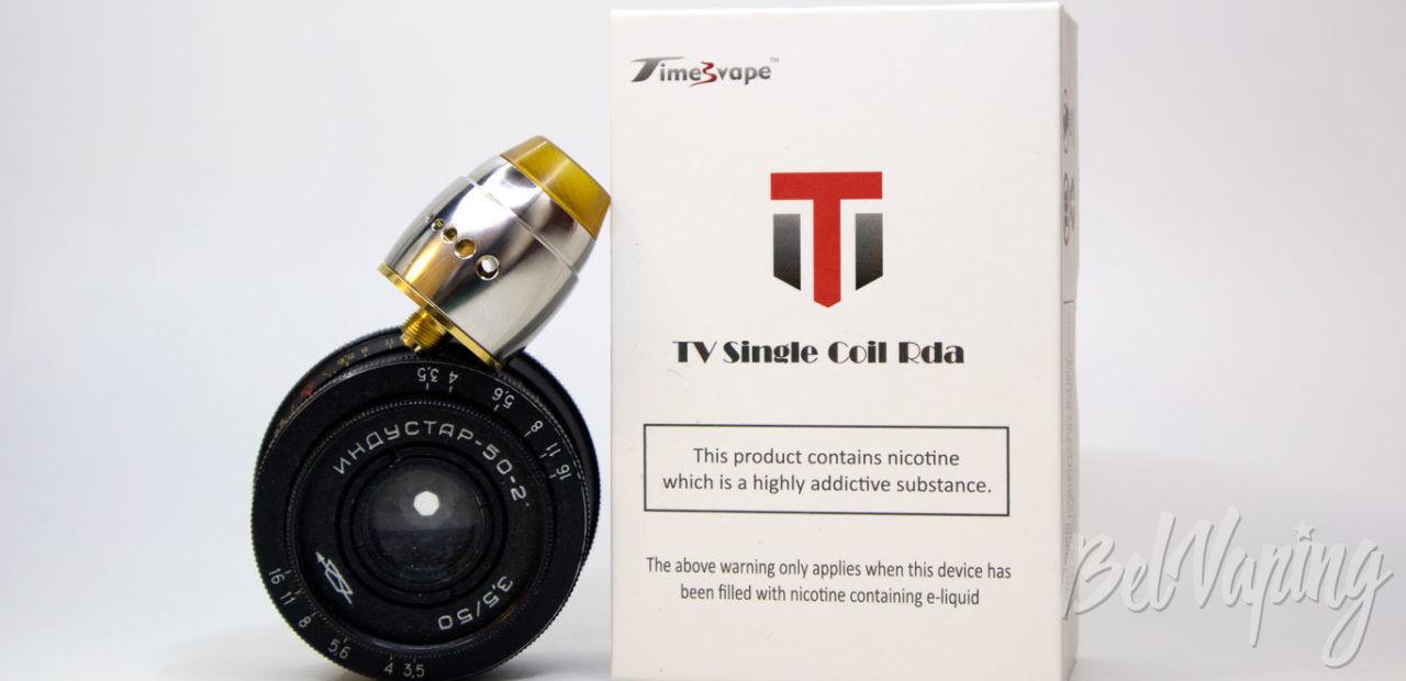 Обзор Timesvape TV Single coil RDA