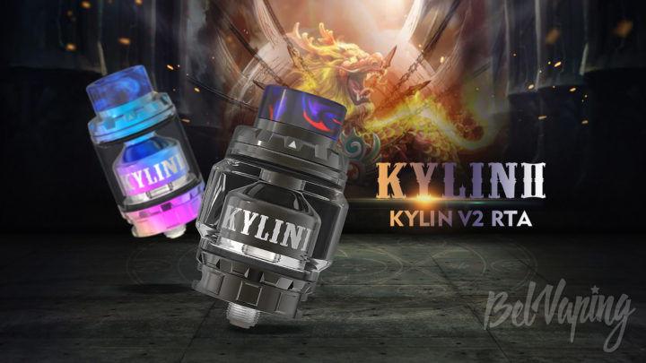 Vandy Vape Kylin V2 RTA. Первый взгляд
