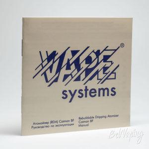 Инструкция Vape Systems Caiman BF RDA