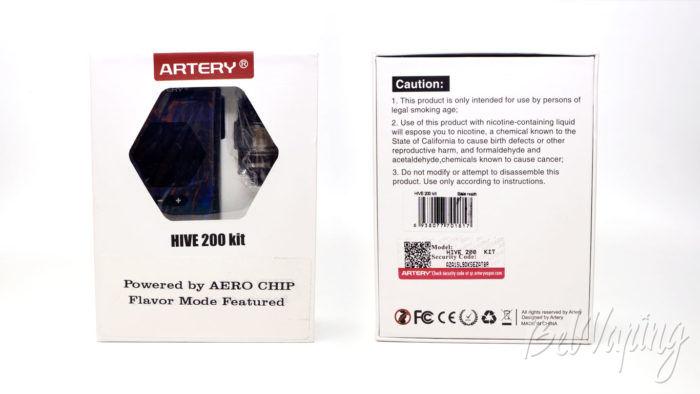 Artery HIVE 200 KIT - упаковка