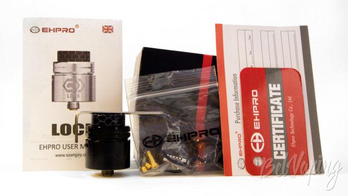 Ehpro LOCK RDA - комплект поставки
