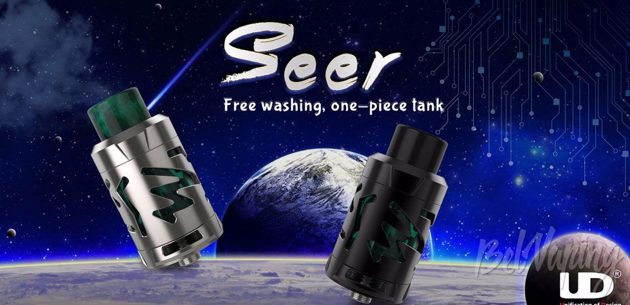 UD Seer Tank. Первый взгляд