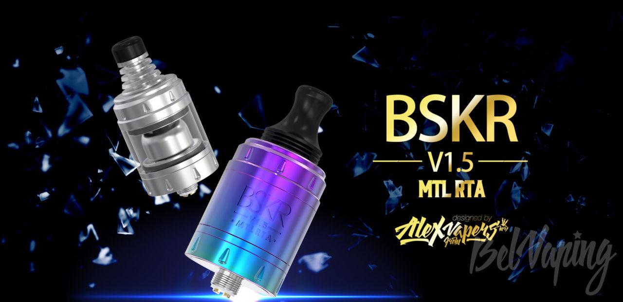 Vandy Vape Berserker V1.5 MTL RTA. Первый взгляд