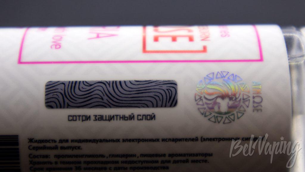 Жидкости Atmose REBORN - лотерея
