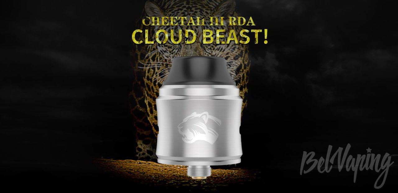 OBS Cheetah III RDA. Первый взгляд