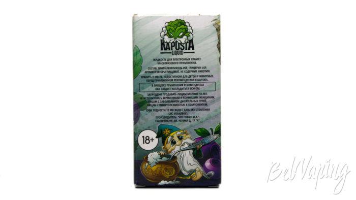 Жидкость THE CANNIBAL'S - информация на упаковке