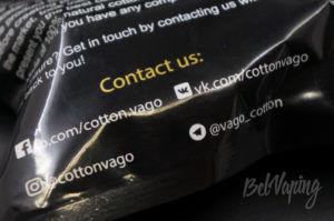 Контакты производителя Cotton Vago сзади
