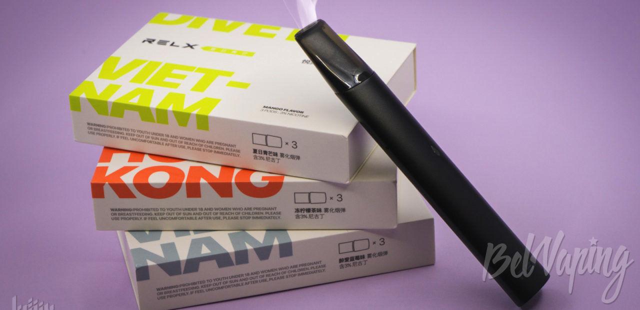 Обзор RELX Starter Kit Vape