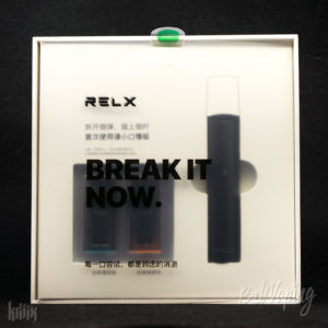 Упаковка RELX Starter Kit Vape под крышкой