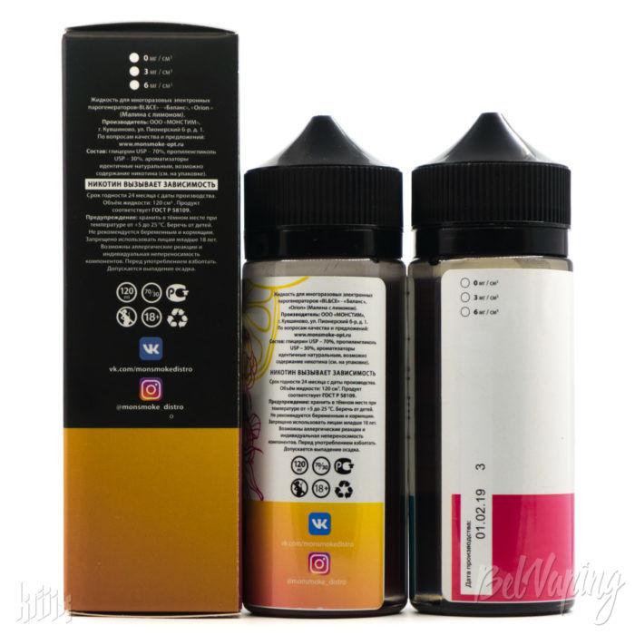 Коробка и этикетка жидкости BL&CE