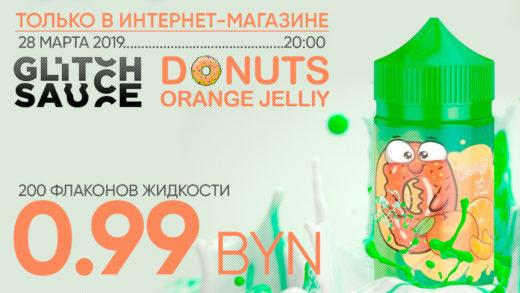 Акция на жидкость Donuts от SigaretNET