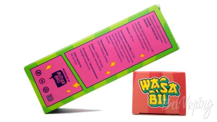 Жидкости WASABI от ButterBro - информация на упаковке