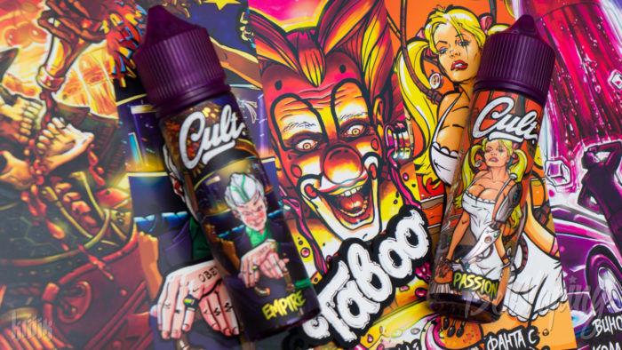Линейка жидкости Cult от Taboo