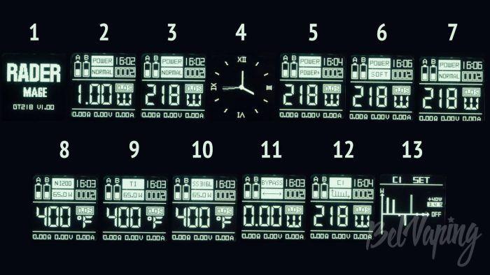 Hugo Vapor RADER MAGE - интерфейс