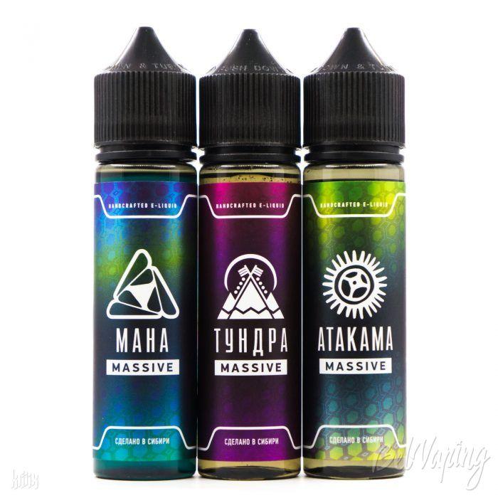 Новые жидкости Massive от BlackBox Liquids