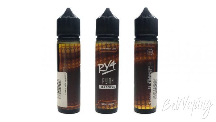 Набор от Picknvape.ru - Blackbox Massive Руян