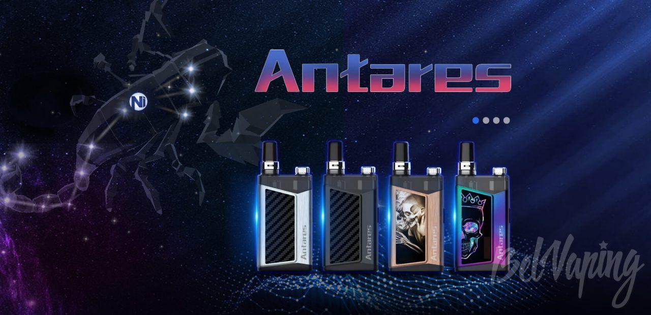 Nikola Antares Pod. Первый взгляд