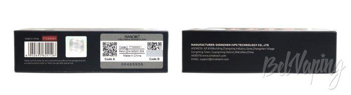 Smok NORD Kit - упаковка