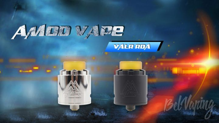 Amodvape VALR RDA. Первый взгляд