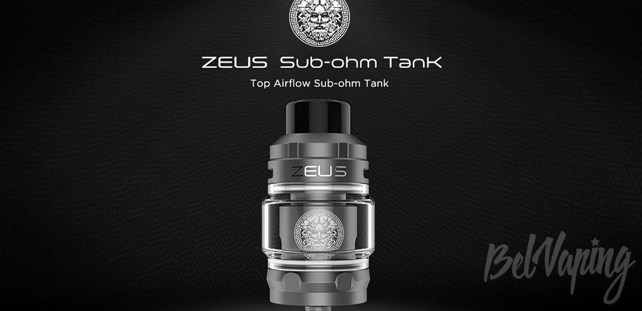 Geekvape Zeus Sub-Ohm Tank. Первый взгляд