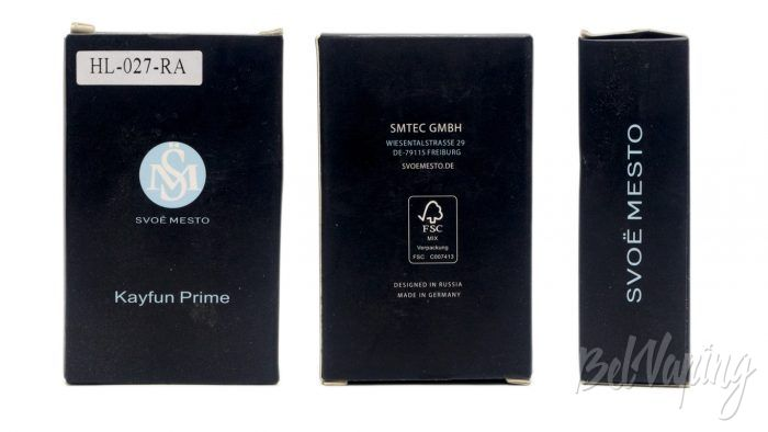 Клон KAYFUN PRIME - упаковка