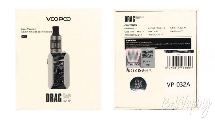 Voopoo DRAG BABY TRIO KIT - упаковка