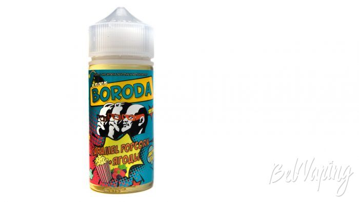 Жидкость BORODA от md TROY - вкус Caramel popcorn + ягоды