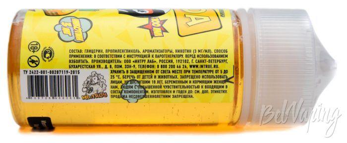 Жидкость BORODA от md TROY - информация на этикетке