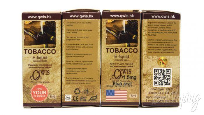 Жидкости QWIS TOBACCO - упаковка
