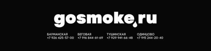 gosmoke.ru