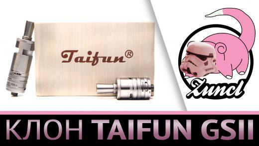Клон TAIFUN GSII. RTA+RDA