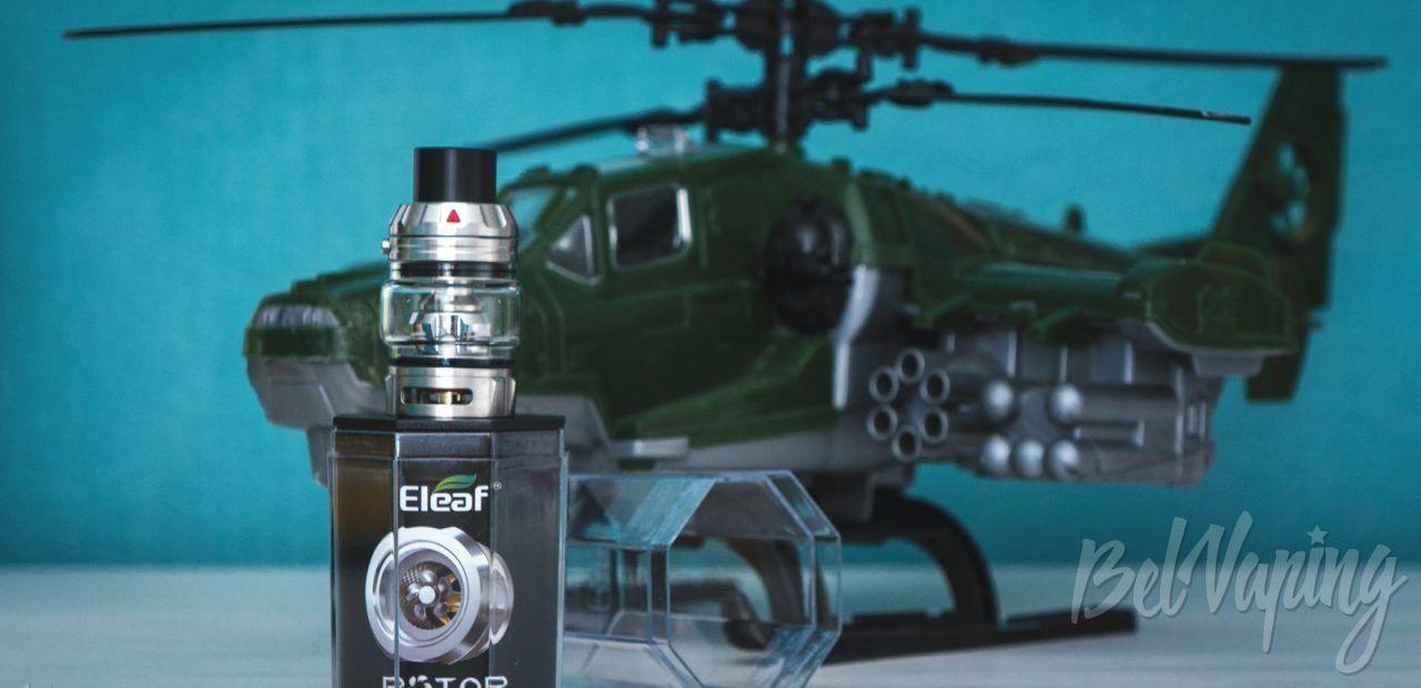 Обзор Eleaf Rotor Tank