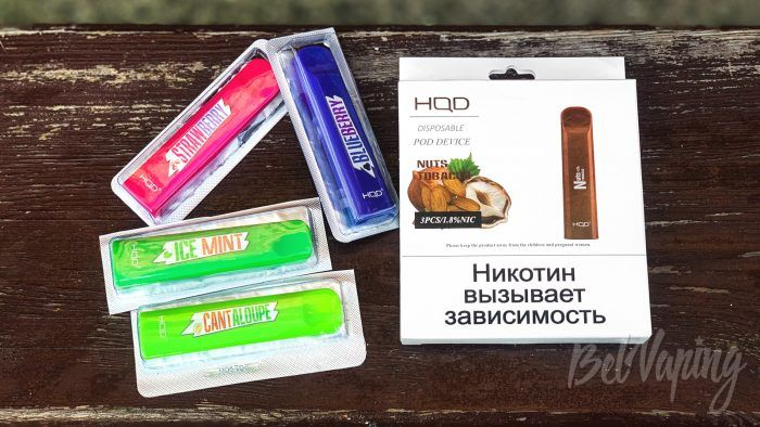Обзор одноразовой электронной сигареты HQD CUVIE Disposable Pod