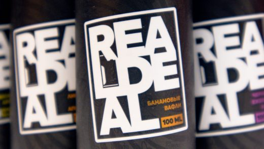Жидкости REAL DEAL