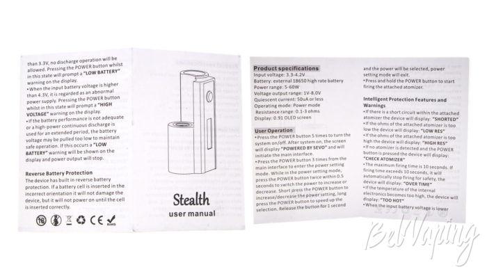 SXK STEALTH Style Box Mod - инструкция