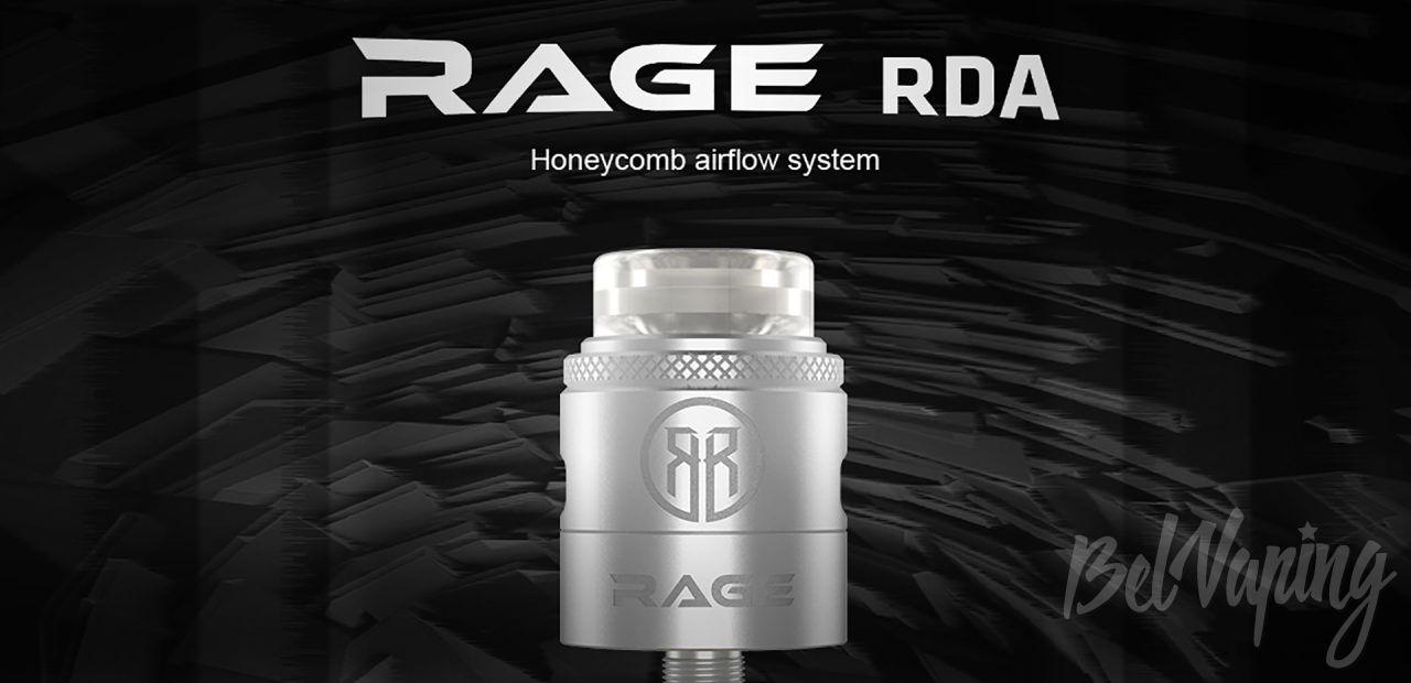 Svap Rage RDA. Первый взгляд