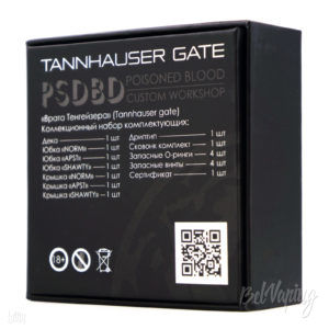 Упаковка Tannhauser Gate RDA