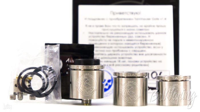 Комплект Tannhauser Gate RDA