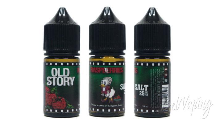 Жидкости OLD STORY - вкус RASPBERRIES