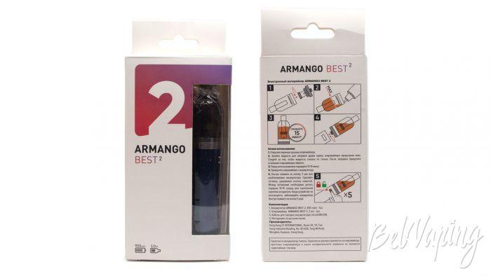 Armango BEST2 - упаковка