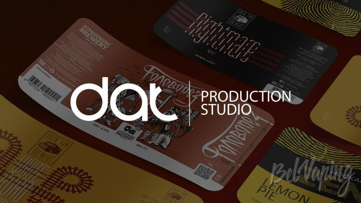 DAT | PRODUCTION STUDIO | ДИЗАЙН ЭТИКЕТКИ