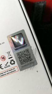 Верификация продуктов Vaporesso - Шаг 1