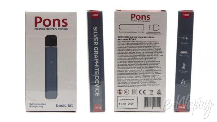PONS - система доставки никотина - упаковка