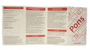PONS - система доставки никотина - инструкция