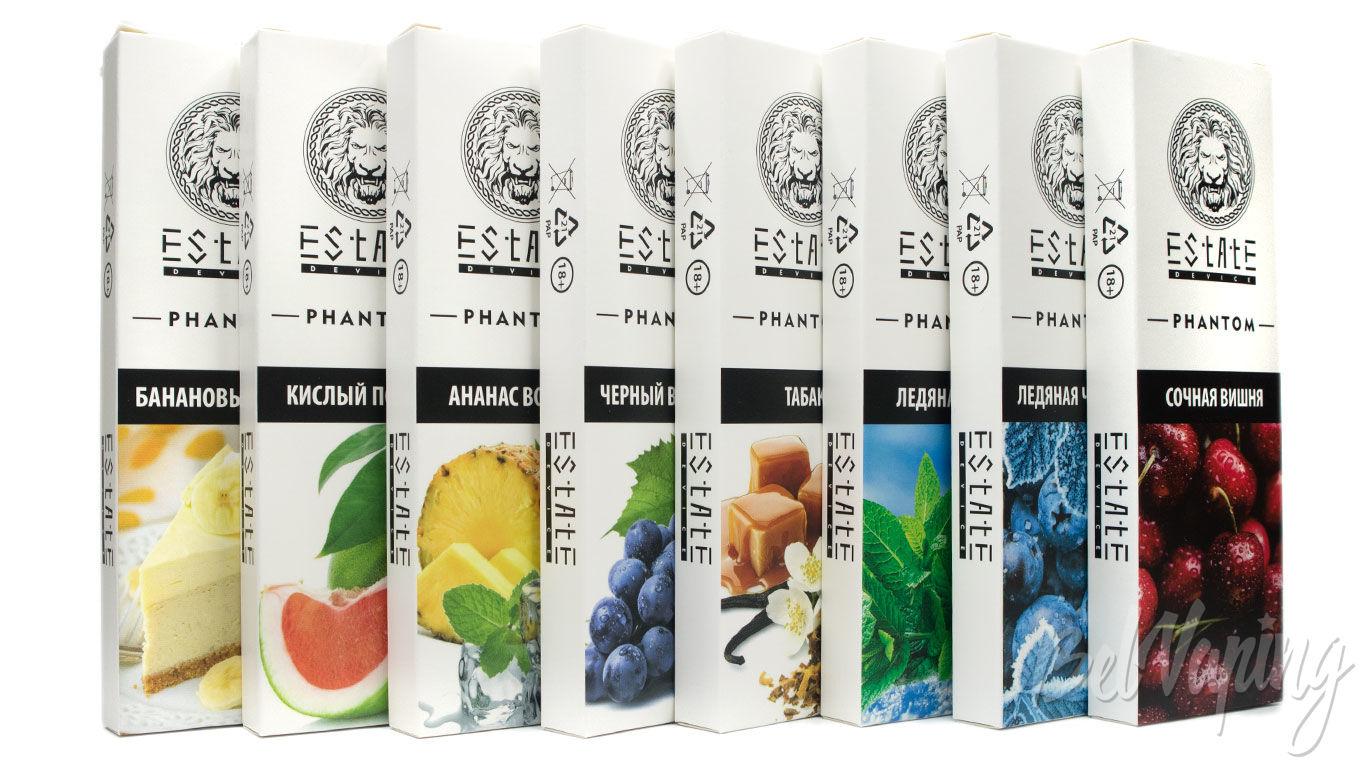 Одноразовые электронные сигареты phantom milano new york сигареты купить в москве