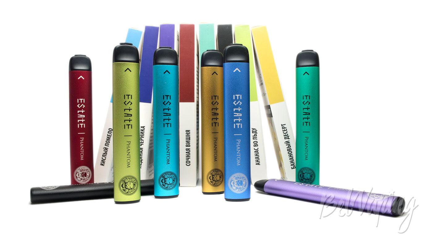 Электронные сигареты одноразовые легкие сигареты kent 8 оптом в москве
