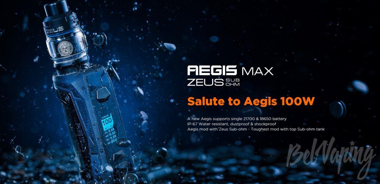 Geekvape Aegis Max. Первый взгляд