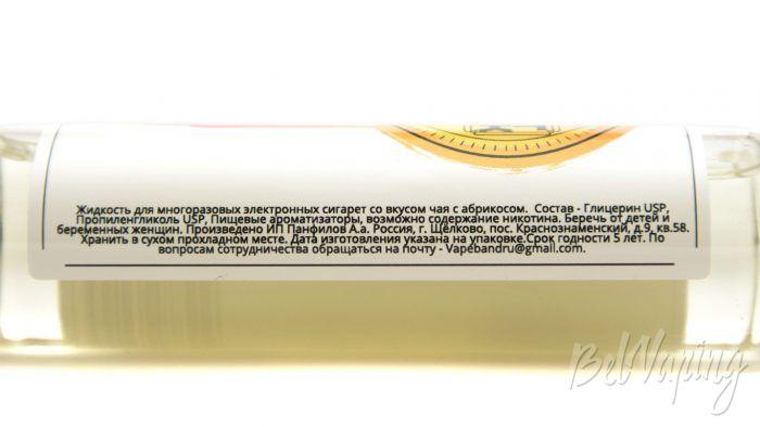 Солевые жидкости SOFT DRINK - информация на этикетке