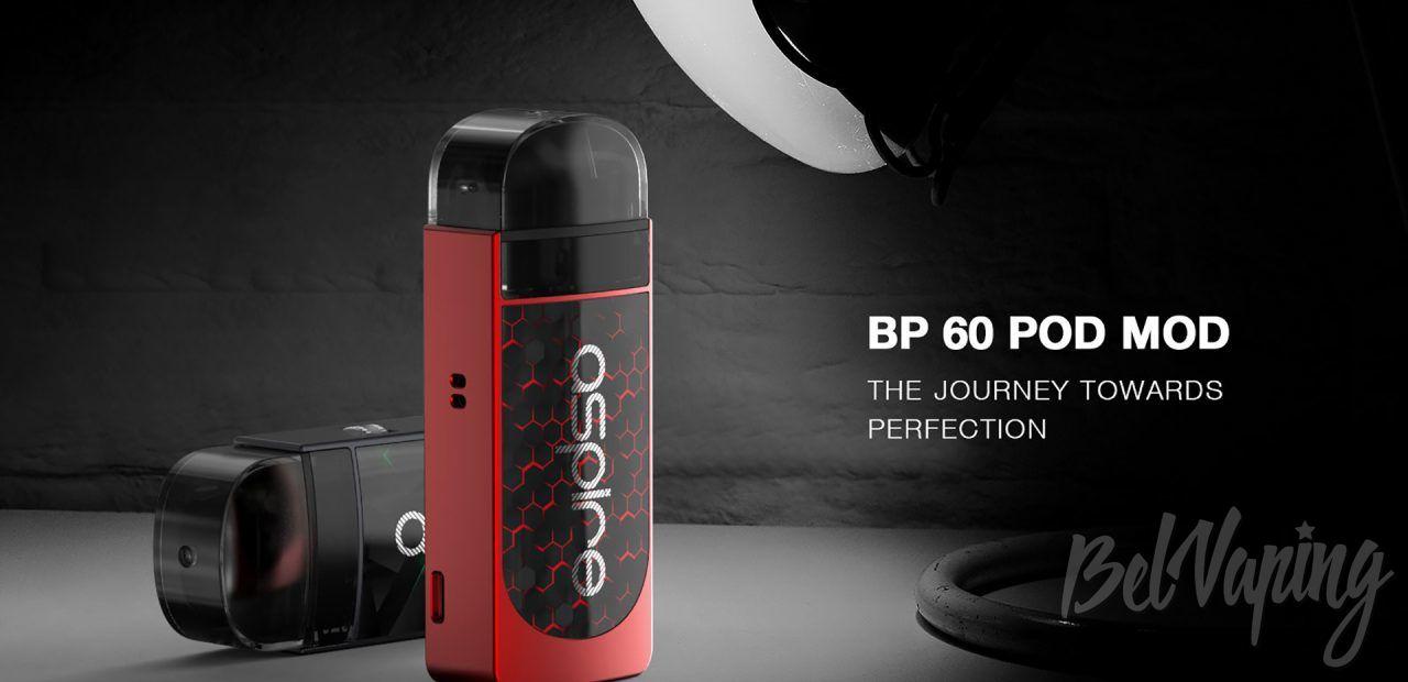 Aspire BP60 Pod. Первый взгляд