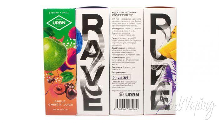 Жидкости URBN 2020 SPRING~ - упаковка